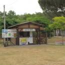 Kiosk auf besagtem Zeltplatz